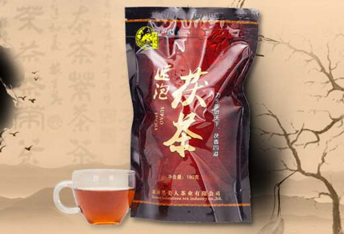 Китайский чай Черная красавица 2010г. Магазин Ochai